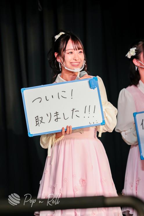 瀧脇笙古(=LOVE)<1stアルバム『全部、内緒。』発売 記者発表会>代アニライブステーション(2021年5月18日)