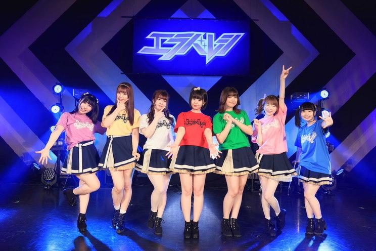 <エラバレシ結成5周年記念ライブ>CLUB CITTA'川崎(2021年5月15日)
