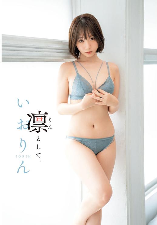 伊織もえ(ⓒ小池伸一郎(秋田書店)2021)