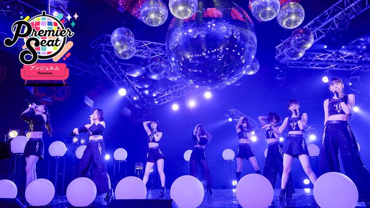無観客ライブ<Hello! Project presents...「Premier seat」>。ステージの目の前からの映像。