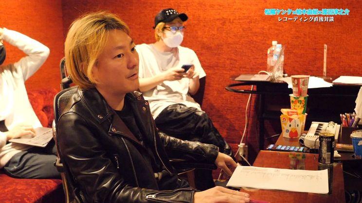 「【柏木由紀×松隈ケンタ×渡辺淳之介】新曲のレコーディングで新記録樹立しました」