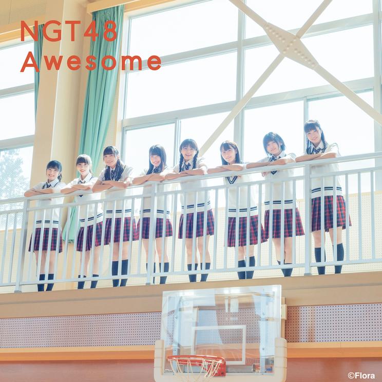 6thシングル「Awesome」[通常盤]Type B(©Flora)