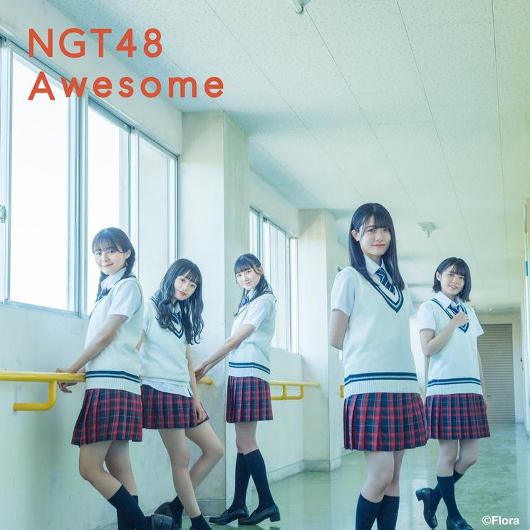 6thシングル「Awesome」[劇場盤](©Flora)