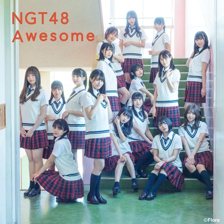 6thシングル「Awesome」[新潟盤](©Flora)