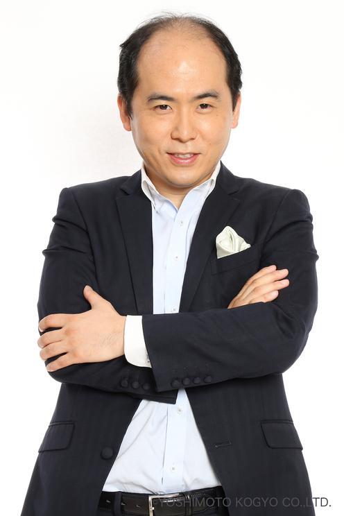 斎藤司(トレンディエンジェル)
