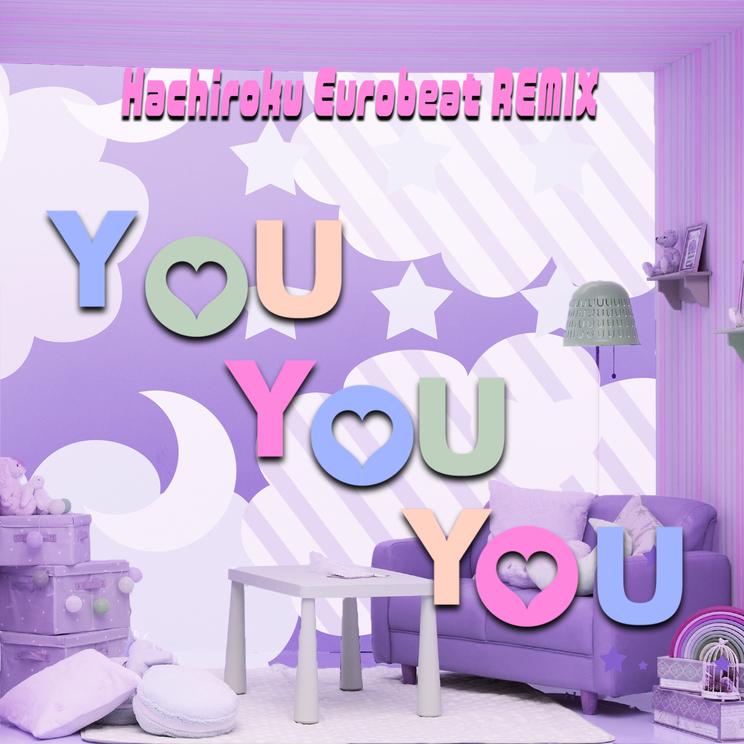 「YOU YOU YOU(Hachiroku Eurobeat REMIX)」ジャケット