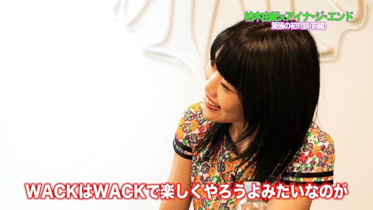 動画「【柏木由紀×アイナ・ジ・エンド】緊張の初対談!<前編>」より