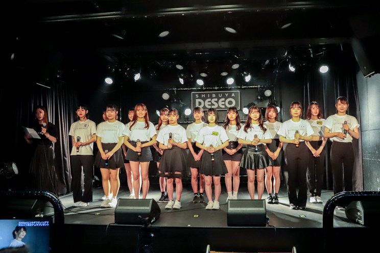 槙田紗子アイドルプロジェクト『SACO PROJECT!』最終審査(2021年5月30日)