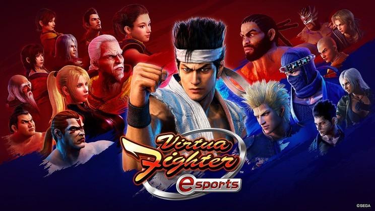 『Virtua Fighter esports』