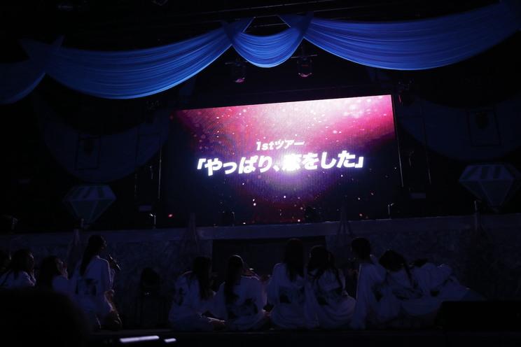 <≠ME 1stコンサート 〜初めまして、≠MEです。〜>中野サンプラザ(2021年6月2日/©YOANI/KING RECORDS)