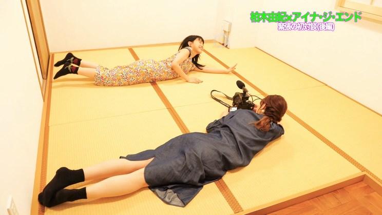 「【柏木由紀×アイナ・ジ・エンド】緊張の初対談!<後編>」より