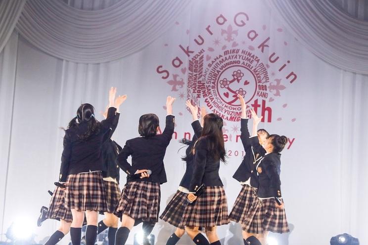配信ライブ<10th Anniversary さくら学院☆2020~The Days~>(2021年6月5日)
