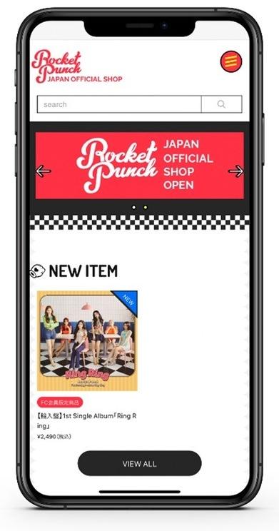 『Rocket Punch JAPAN OFFICIAL SHOP』