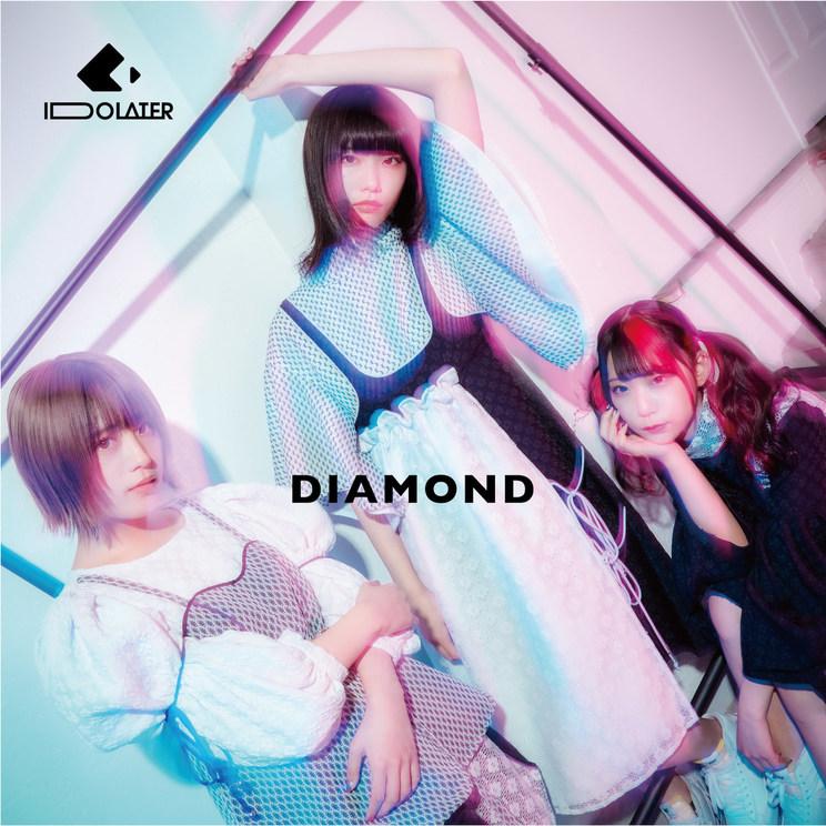 IDOLATER 4thシングル「DIAMOND」