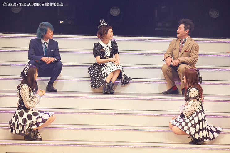 <AKB48 THE AUDISHOW>TOKYO DOME CITY HALL(2021年6月10日)