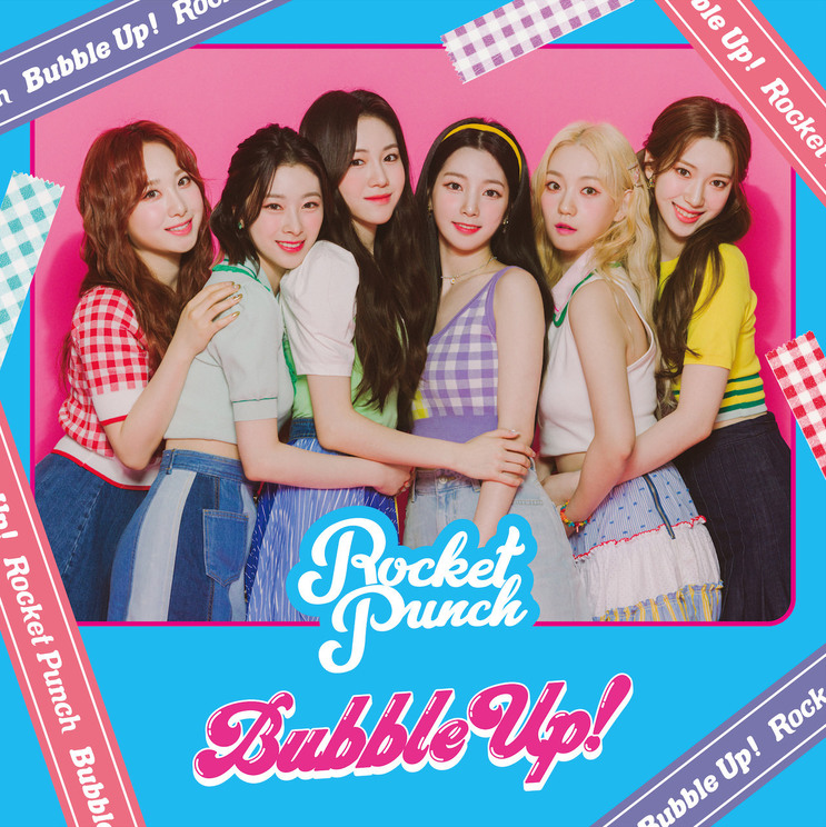 『Bubble Up!』初回限定盤A【CD+DVD】(©2021 YOSHIMOTO MUSIC CO.,LTD.)