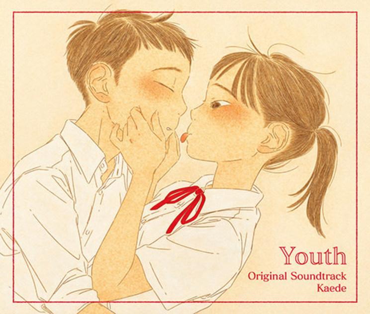 『Youth - Original Soundtrack』[初回生産限定盤]