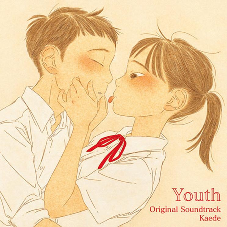 『Youth - Original Soundtrack』[通常盤]