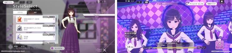 (C)乃木坂46LLC/Y&N Brothers Inc.(C)gumi ※画像は開発中のものになります。