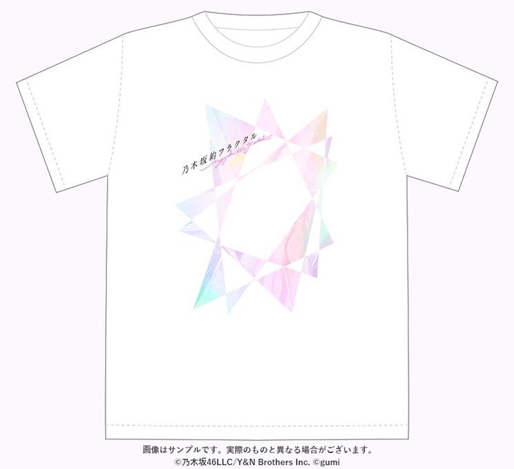 (C)乃木坂46LLC/Y&N Brothers Inc.(C)gumi