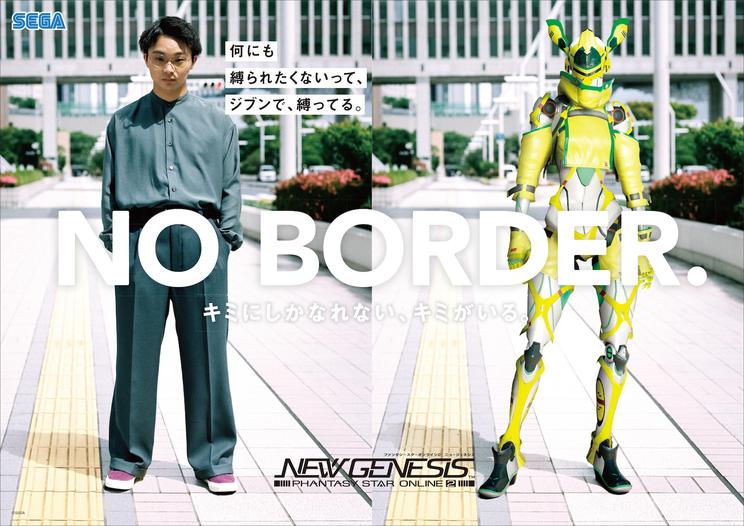 渋谷屋外ポスターイメージ