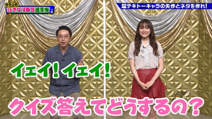 ©テレビ東京