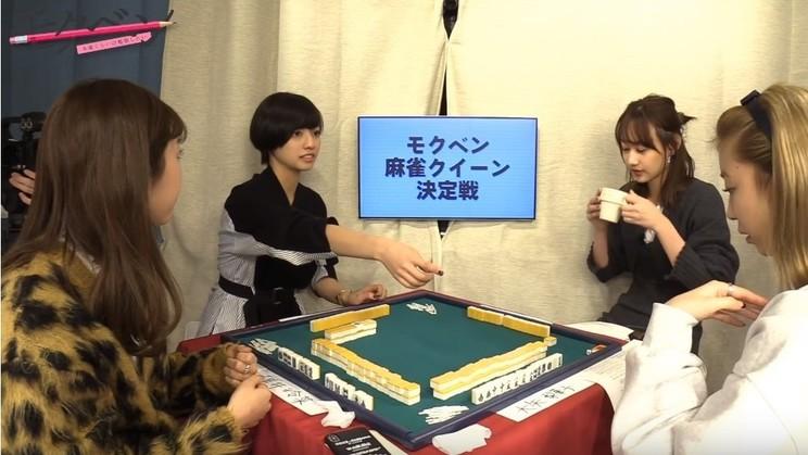 大矢梨華子出演『モクベン-木曜くらいは勉強したい-』より