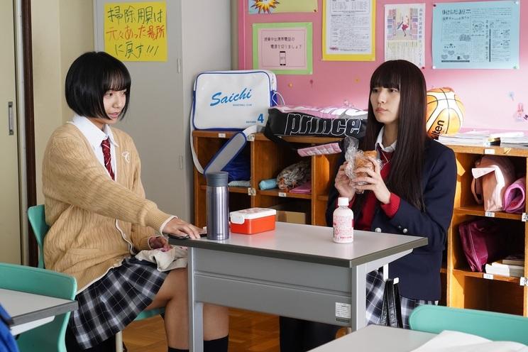 Huluオリジナルドラマ『悪魔とラブソング』場面写真より