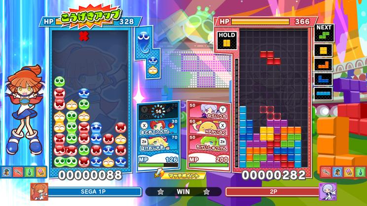 『ぷよぷよ™テトリス®2』(PS5™/PS4™/Nintendo Switch™/Xbox Series X S/Xbox One/PC(Steam))