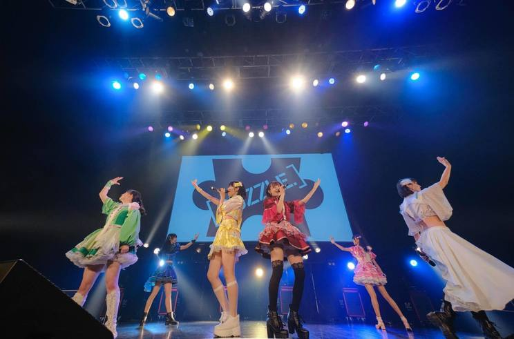 [PUZZLE.]<アイコレ!まけんグミフェス☆2021>USEN STUDIO COAST(2021年6月20日)
