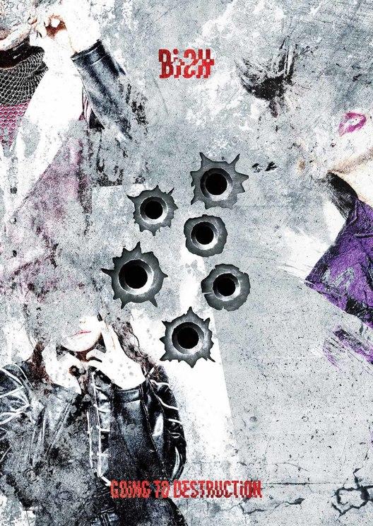 メジャー4thアルバム『GOiNG TO DESTRUCTiON』【初回生産限定盤】