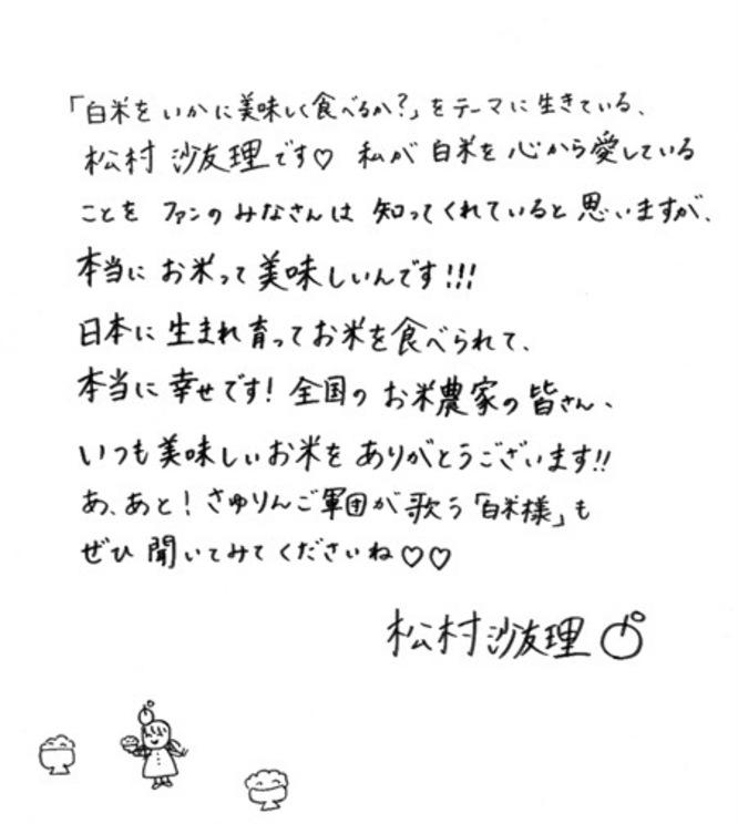 (c)乃木坂46LLC