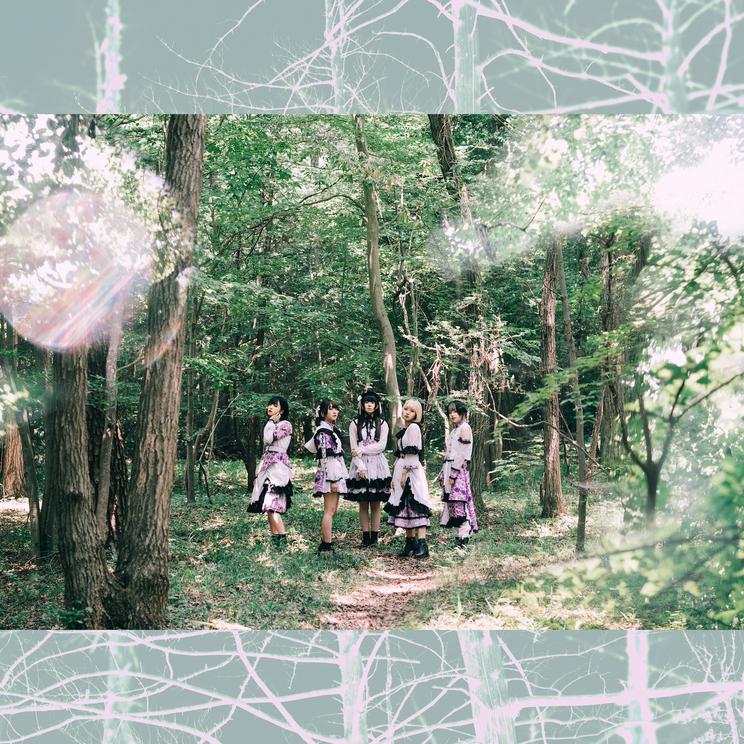 新曲「再生」ジャケット写真