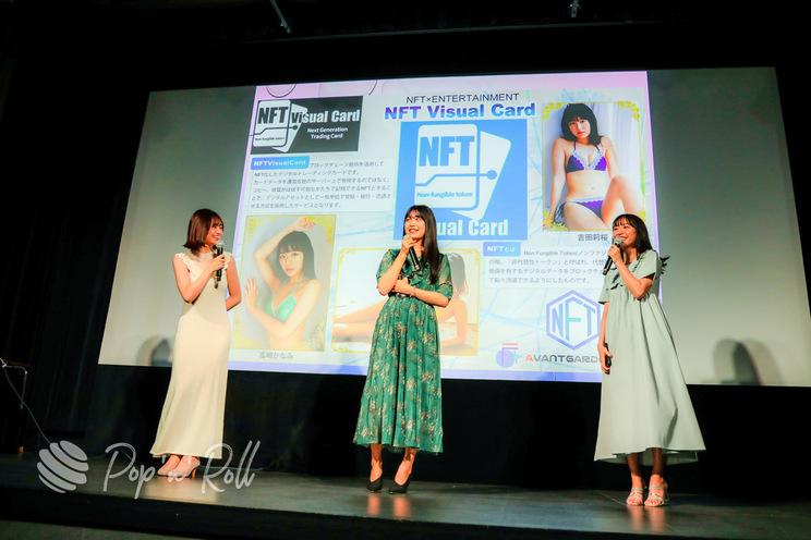 (左から)西葉瑞希、吉田莉桜、高崎かなみ<アバンギャルドフォース株式会社 NFT事業戦略プレス発表会>(池袋 Hall Mixa Mixalive TOKYO B2/2021年6月25日)