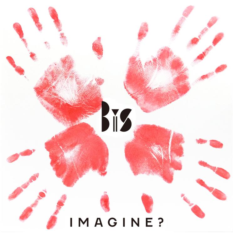 BiSシングル「IMAGINE?」ジャケット写真