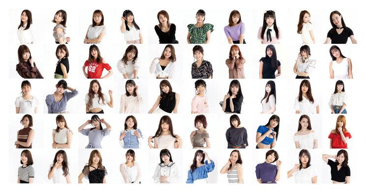 ミスFLASH2022候補者50名私服一覧(C)光文社/週刊FLASH/撮影:木村哲夫