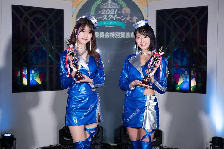 【実行委員会特別賞】川瀬もえ(写真右)・長坂有紗(写真左)