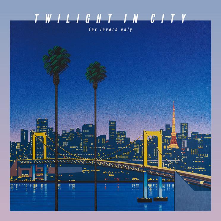 DEENニューアルバム『TWILIGHT IN CITY~for lovers only~』初回生産限定盤ジャケット写真