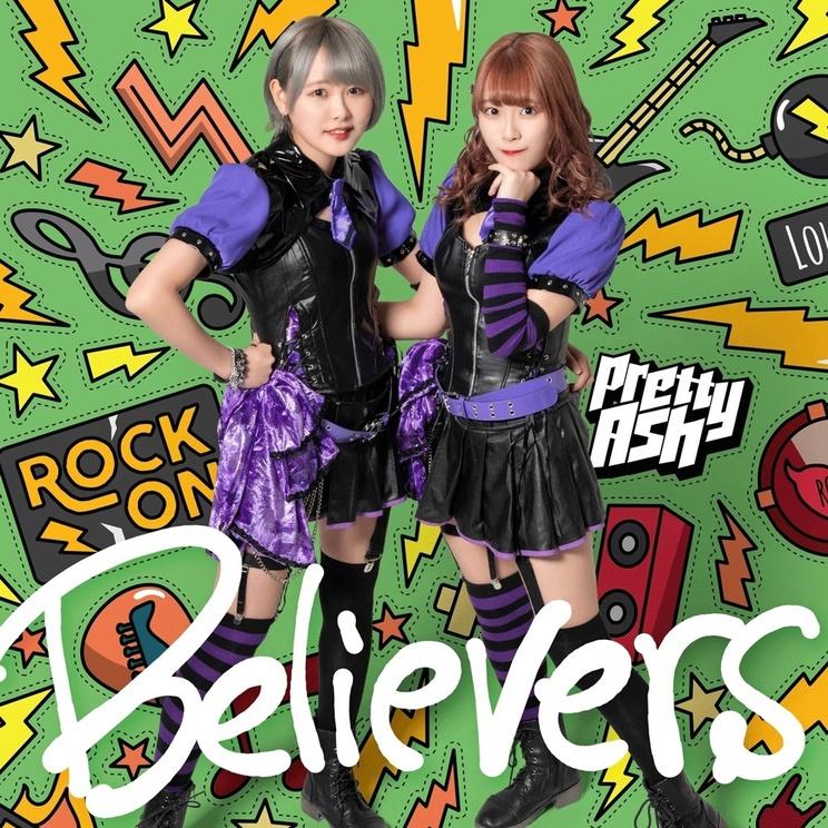2ndシングル「Believers」B盤