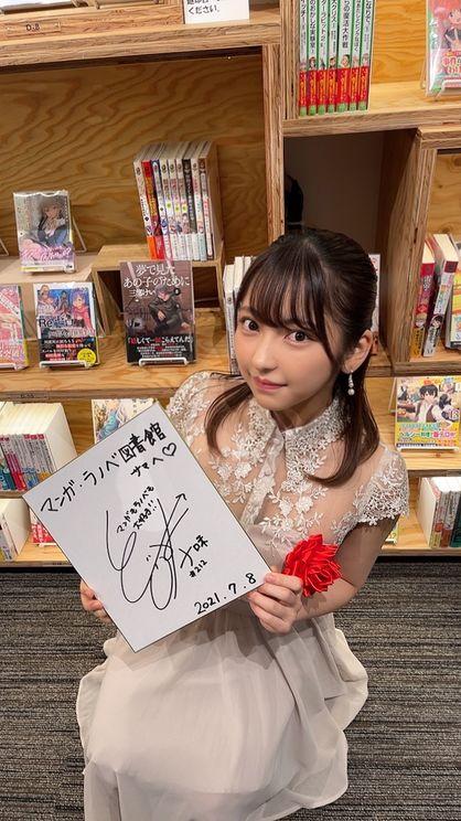 十味(#2i2)(©ゼロイチファミリア/スタイリスト:野田陽子(ミタケイショウ) /ヘアメイク:JULLY)