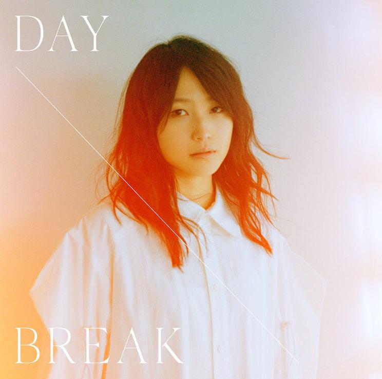 1st EP(ミニアルバム)『DAYBREAK』初回限定盤(DVD付き)
