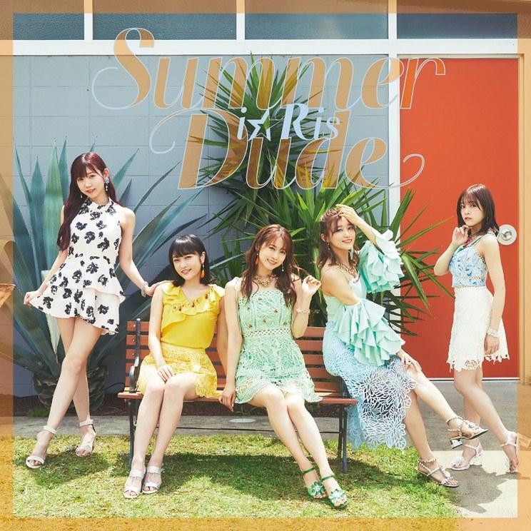 i☆Ris 20thシングル「Summer Dude」CD+DVDジャケット写真