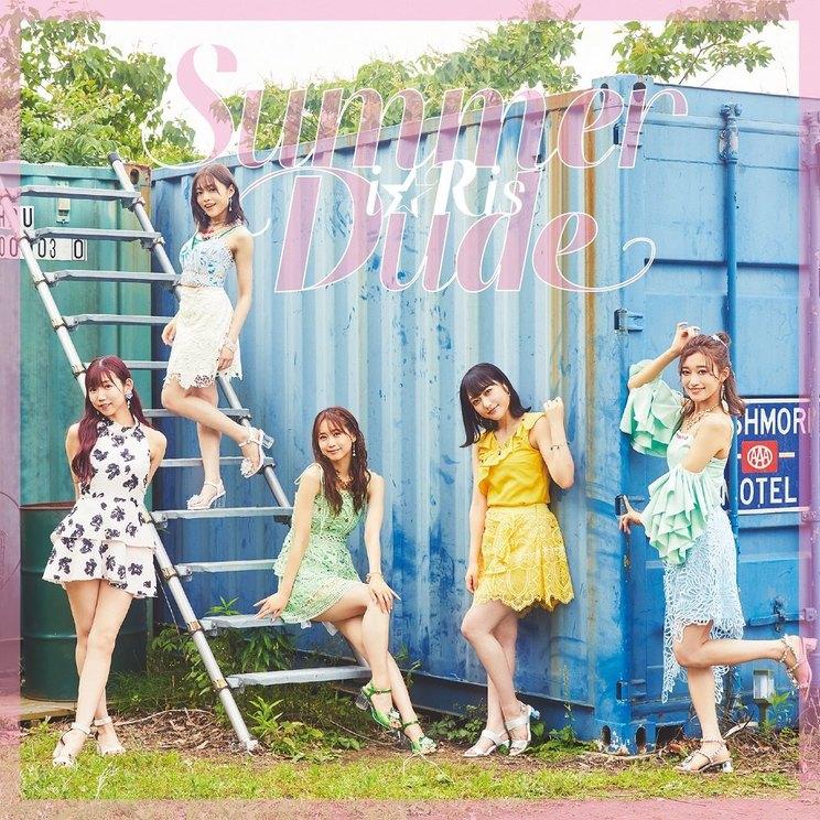 i☆Ris 20thシングル「Summer Dude」CDジャケット写真