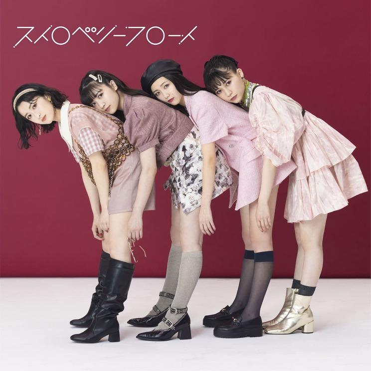 東京女子流「ストロベリーフロート」
