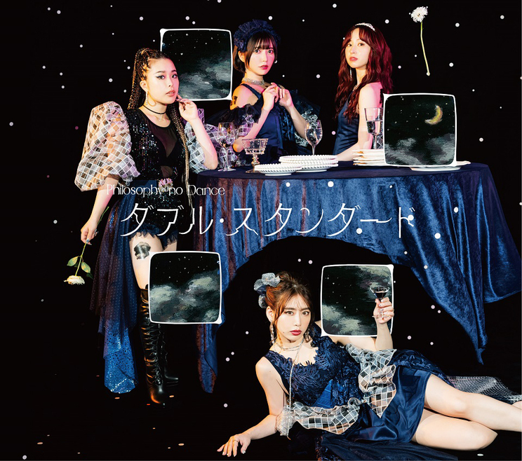メジャー3rdシングル「ダブル・スタンダード」初回生産限定盤ジャケット写真