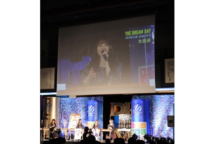AKB48 岡田奈々、向井地美音、武藤十夢<2021郁文館夢の日「THE POWER」 SOS47啓発トークイベント>