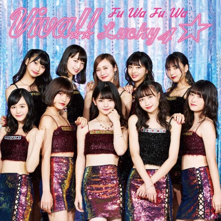 「Viva!! Lucky4☆」CD+DVD盤