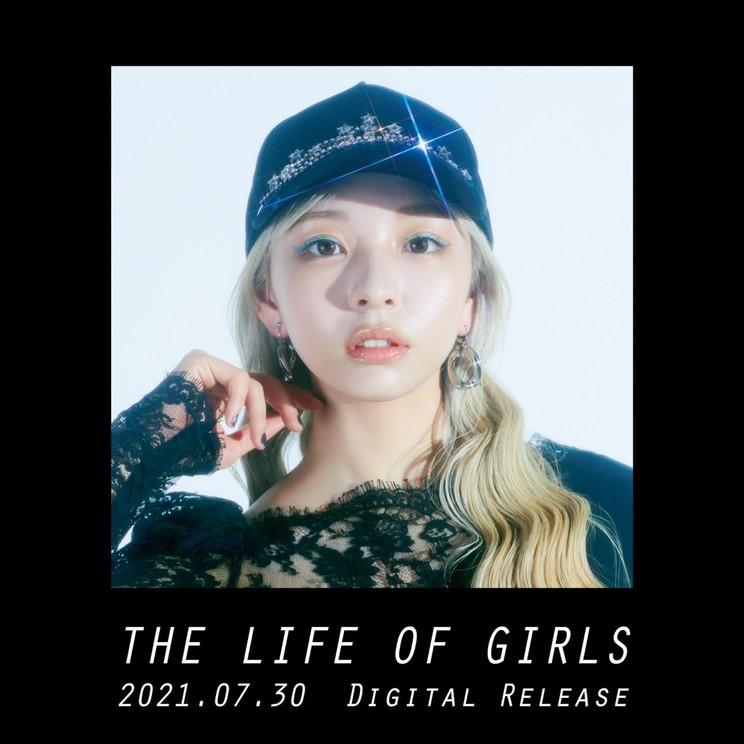 一ノ瀬みか『THE LIFE OF GIRLS』ティーザーフォト