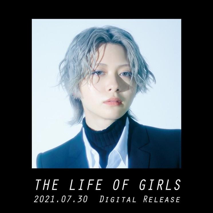 羽島めい『THE LIFE OF GIRLS』ティーザーフォト