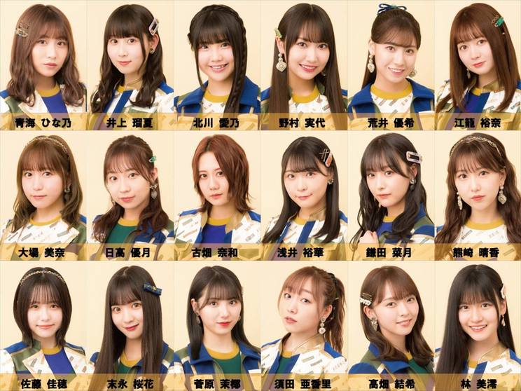 SKE48 28thシングル「あの頃の君を見つけた」選抜メンバー